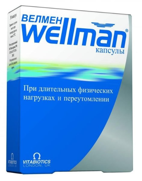 Wellman капсулы