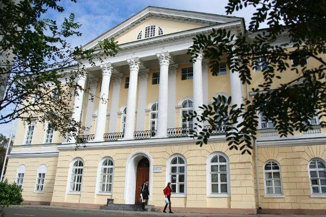 Иркутский государственный университет