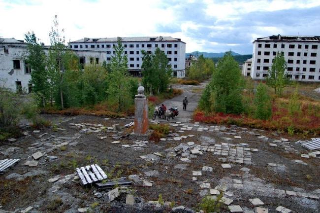Поселок Кадычкан