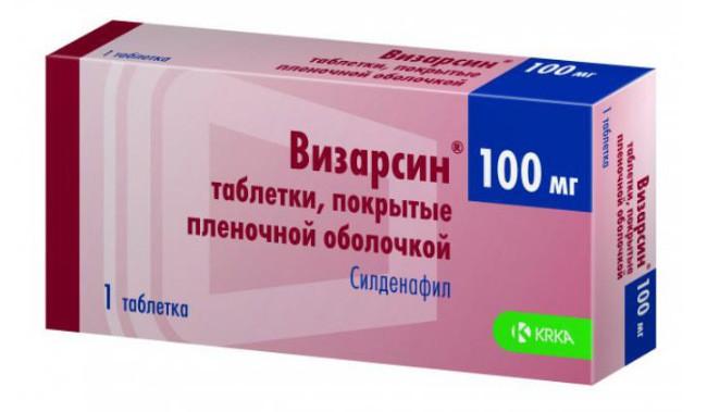 Визарсин препарат