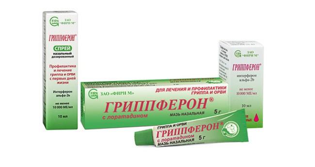 Гриппферон от простуды