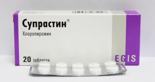 лекарство от аллергии не вызывающие сонливость