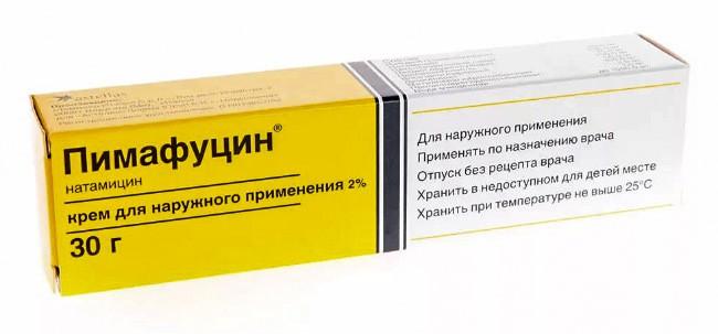 Пимафуцин молочница