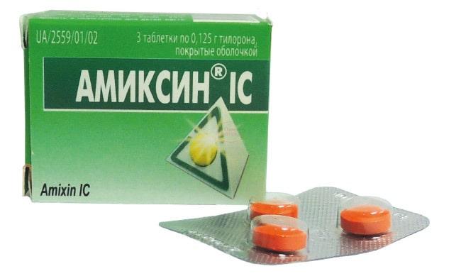 Амиксин от простуды