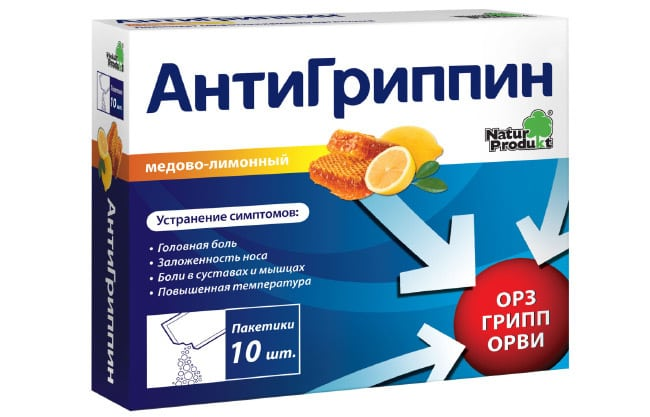 Антигриппин от простуды