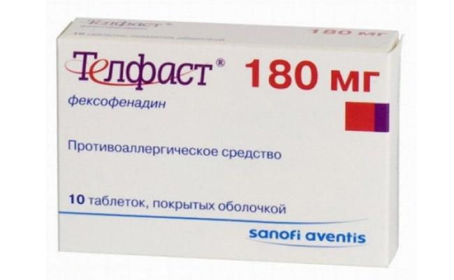 Телфаст аллергия
