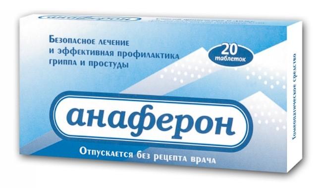 Анаферон о простуды