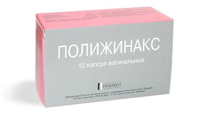 Полижинакс молочница