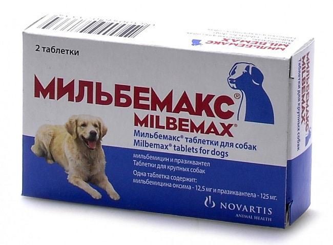 MilbeMax от глистов