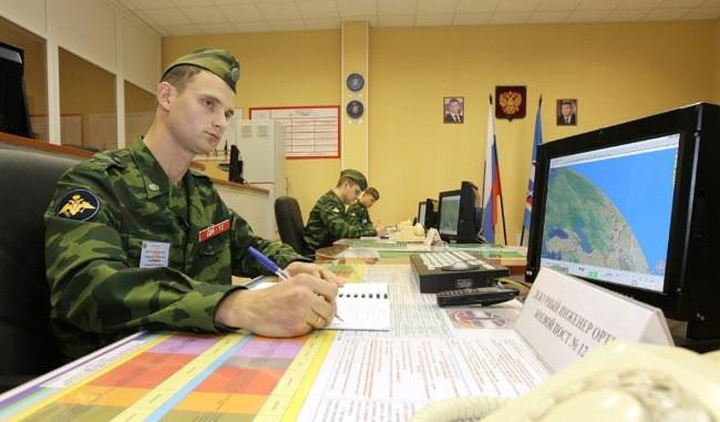 Воздушно-космические войска РФ