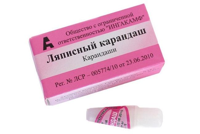Средство для удаления папиллом в аптеке