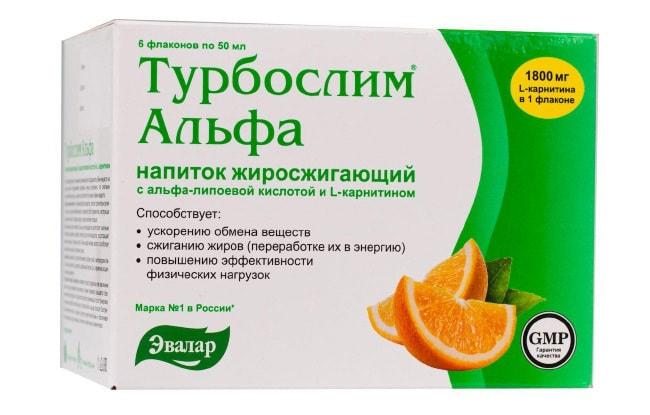 Препараты для похудения ТОП 20 самых эффективных