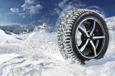 зимние шины 2017