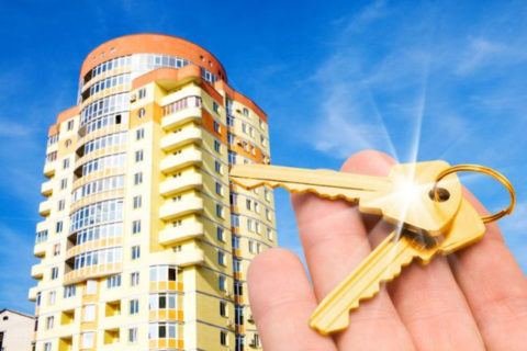 Лучшие банки для ипотеки