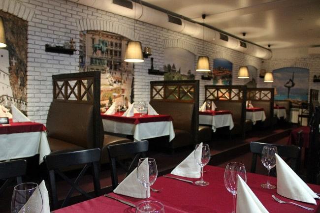 Балкан Гриль ресторан