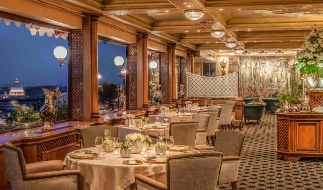 La Pergola ресторан