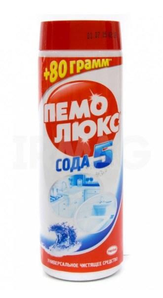 Пемолюкс сода 5 порошок