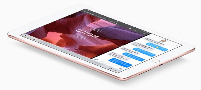 Apple iPad Pro 9.7 32Gb Wi-Fi Cellular планшет