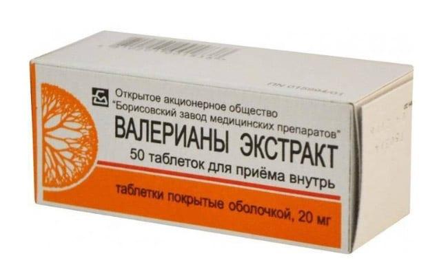 Что помогает от бессонницы таблетки Бессонница