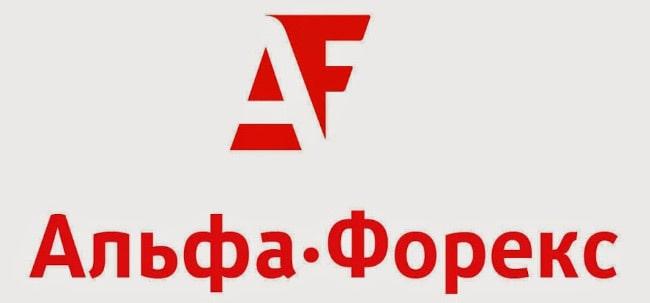 CFD на еврооблигации от Альфа-Форекс. Новый …
