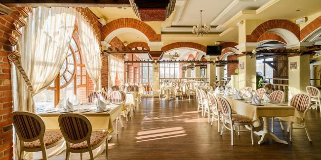 Резиденция королей ресторан