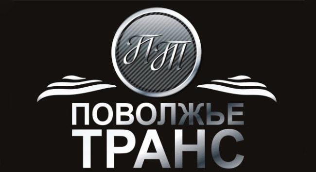 ТК Поволжье-Транс перевозки