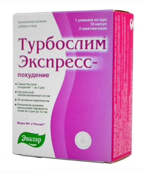 Эвалар Турбослим экспресс-похудение | Отзывы покупателей