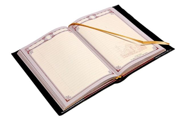 Ежедневник в кожаной обложке