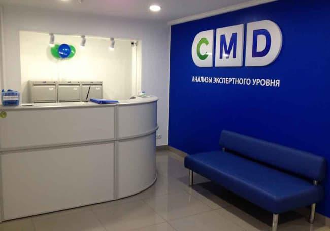 Центр молекулярной диагностики