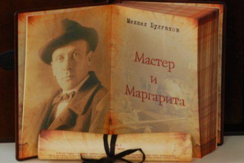 Топ 10 Лучшие книги Михаила Булгакова