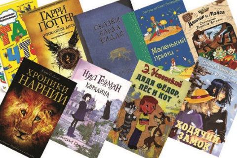 10 самых продаваемых книг в мире