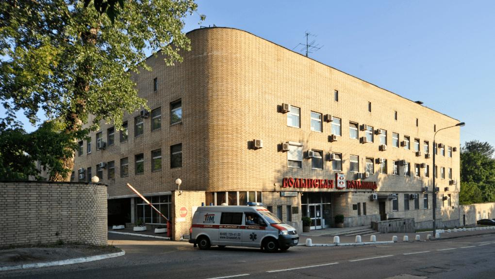 Лучшие клиники по гинекологии в Москве (по мнению пациентов)