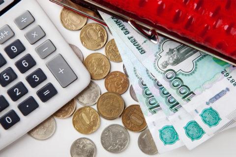10 способов научиться копить деньги