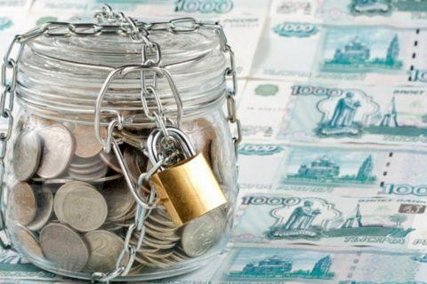 10 главных правил для начинающего инвестора