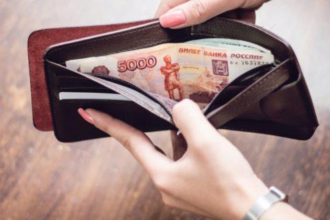 10 секретов умножения денег по фэншуй