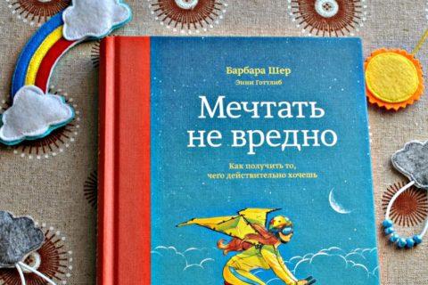 10 важных книг для подростков