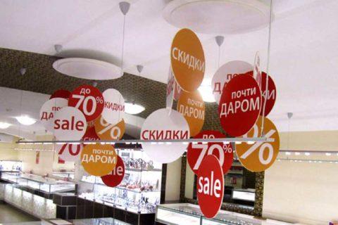 10 способов сэкономить, которыми пользуются даже маркетологи
