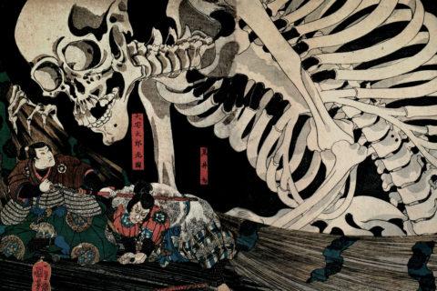 10 жутких существ из японского фольклора
