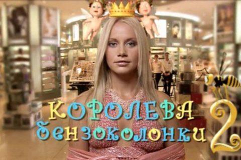 Не смотри: 10 ужасных ремейков советских фильмов