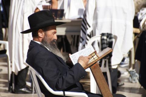 10 вещей, которые нельзя делать в Израиле