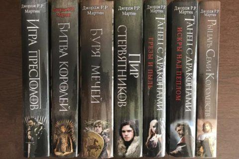 10 книг, похожих на «Игру престолов»
