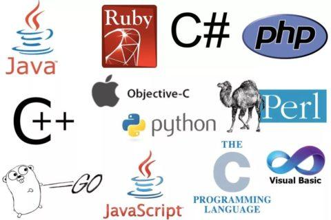 Самые популярные языки программирования на 2018-2019 год