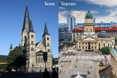 10 стран мира которые поменяли свои столицы, но многие путают их до сих пор