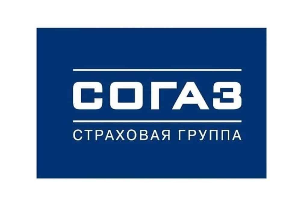 Согаз страховая компания официальный сайт мурманск пушкинская сайт бурильной компании