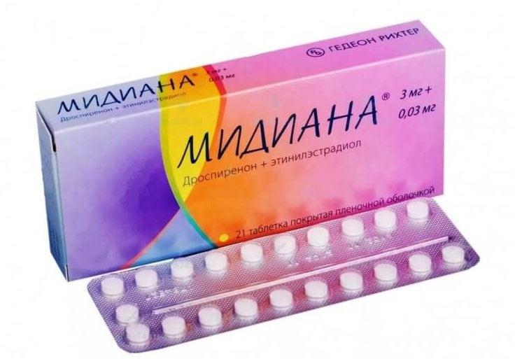Противозачаточные таблетки - какие лучше выбрать? Плюсы и минусы