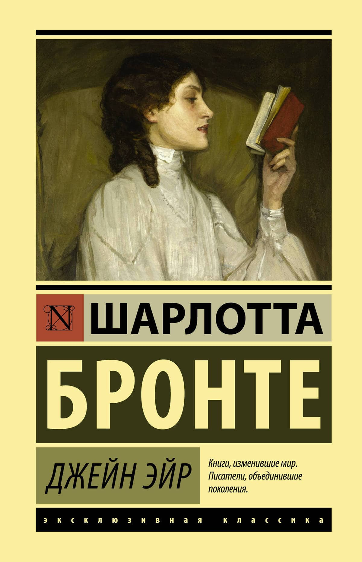 20 лучших книг зарубежной классики
