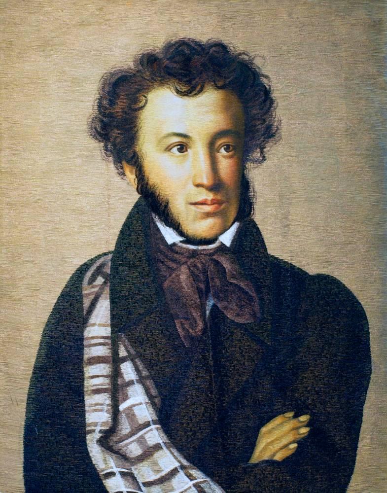 картинка портрет пушкина лакомой